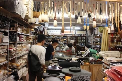 A calligraphy shop