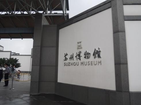 suzhou6