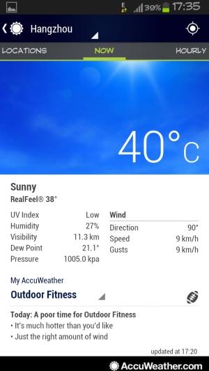 record-breaking temperature in Hangzhou